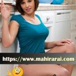 Mahira Rai Profile Picture