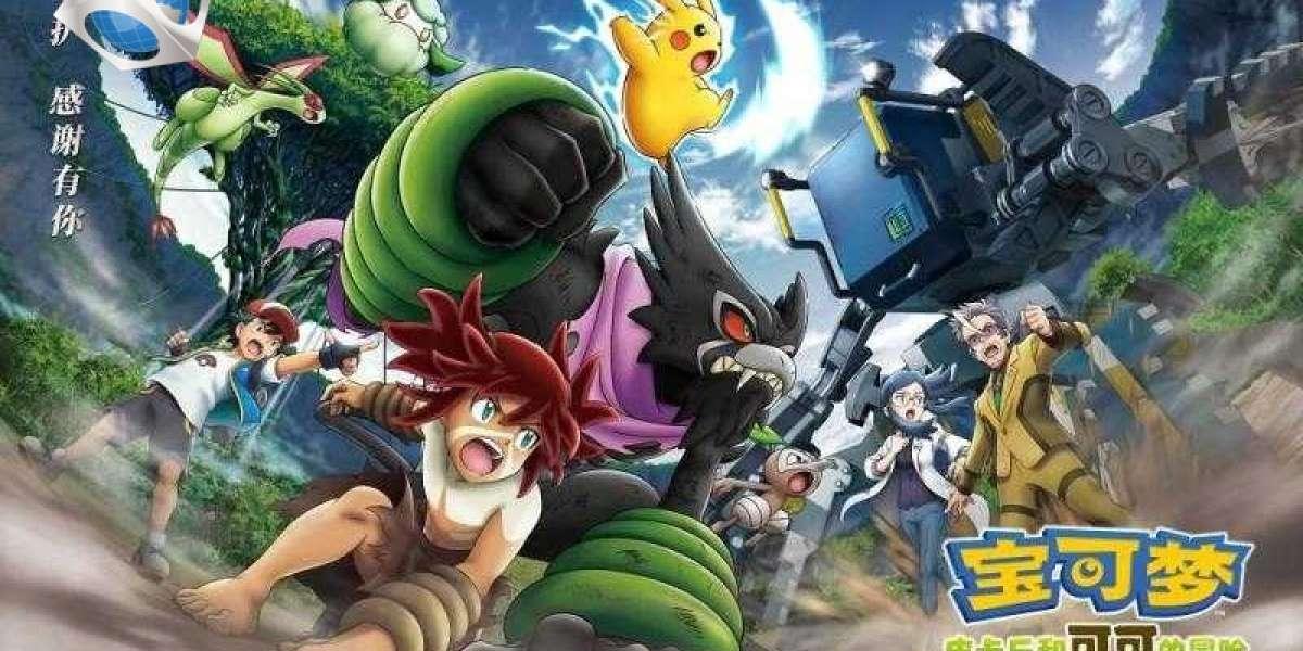 劇場版 ポケットモンスター ココ 線上免費 (完整版-2021)~免费观看下载 Pokémon the Movie: Secrets of the Jungle 全高清电影 4K