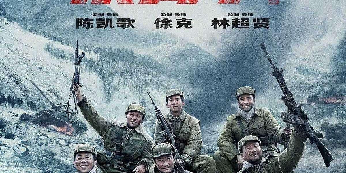 [HD] 长津湖完整版 (The Battle at Lake Changjin 電影完整版)™ 1080P